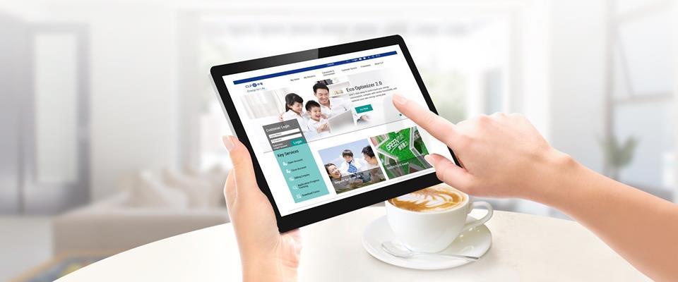جستجوی شماره خدمات فنی آنلاین