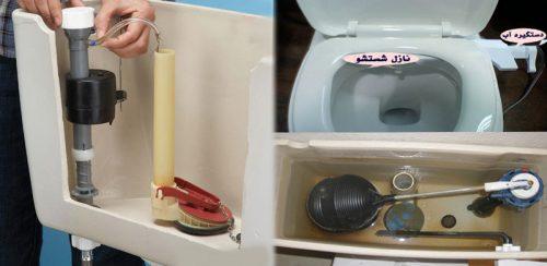 تعمیر و نظافت توالت فرنگی