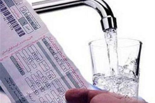 دلایل افزایش ناگهانی بهای قبض آب
