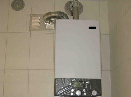 شرایط محل نصب پکیج گرمایشی