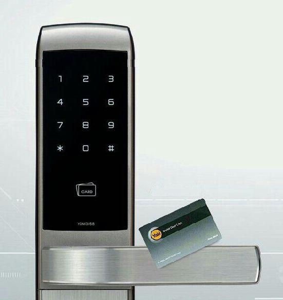 مزایای قفل کارتی