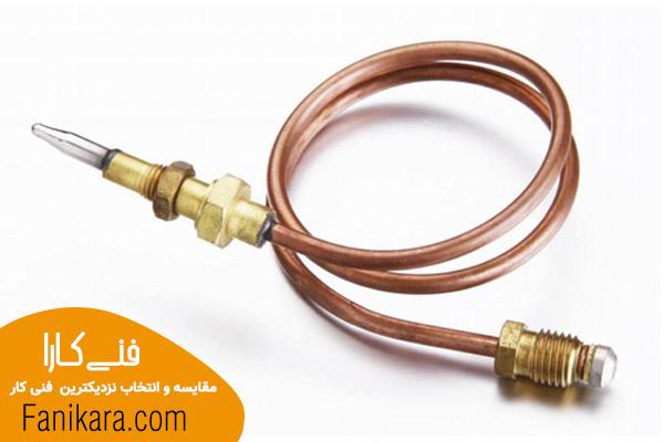 ترموکوبل-بخاری-گازی