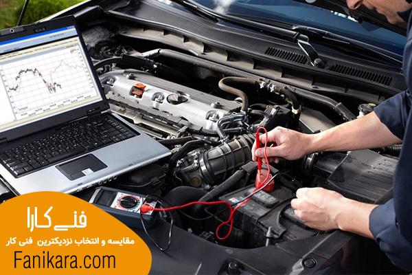 تعمیر سیار خودرو شیراز