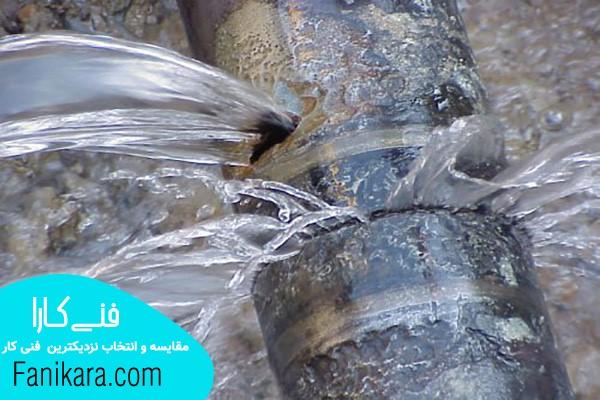 تشخیص نشتی و شکستگی لوله آب ساخنمان