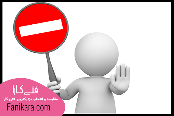کلاهبرداری در لوله باز کنی زنجان