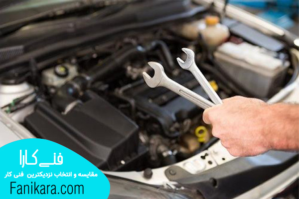 امداد خودرو فوری فنی کارا