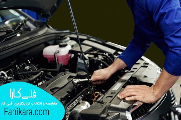 خدمات امداد خودرو تهران