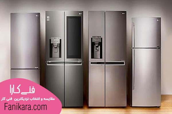 تعمیرات یخچال در برندهای مختلف