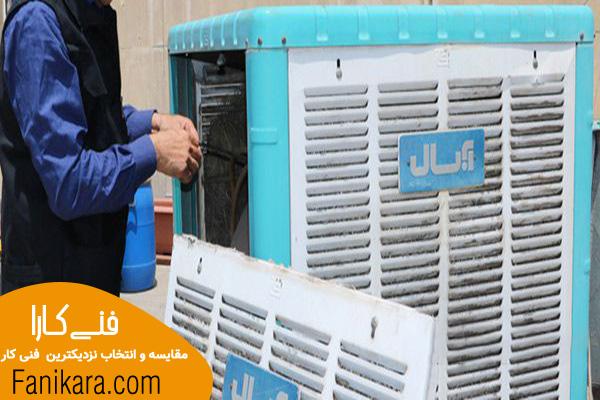 تعمیر کار کولر آبی در مشهد