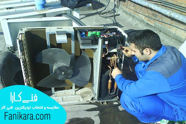 سرویس کولر گازی در مشهد