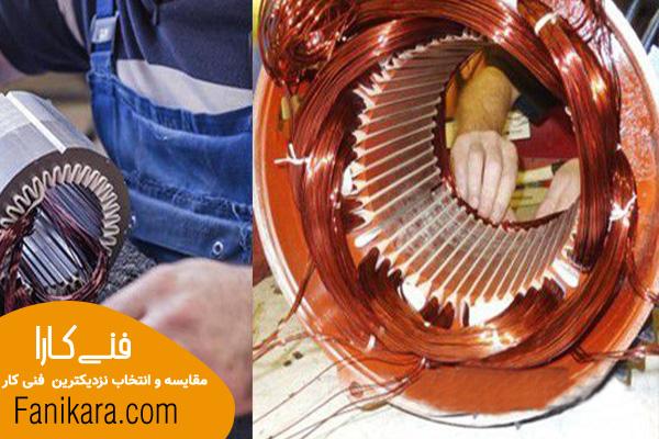 تعمیر موتور کولر آبی مشهد