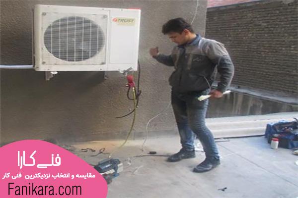 خدمات نصب کولر گازی در مشهد