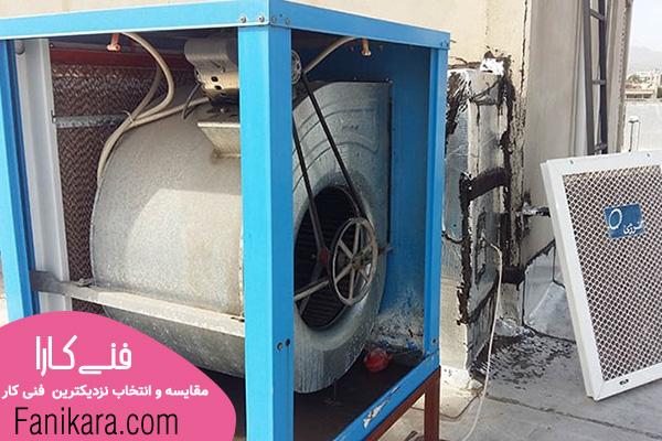 تعمیر کولر آبی تهران قیمت مناسب