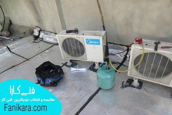 هزینه شارژ کولر گازی در اصفهان