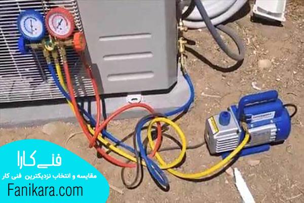 شارژ کولر گازی فوری