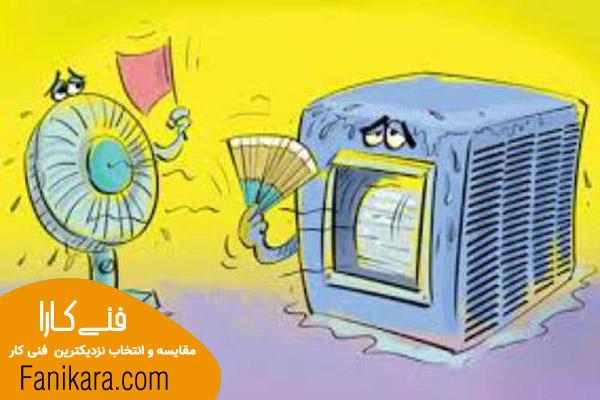سرویس کولر آبی مشهد و جلوگیری از شرجی کردن هوا