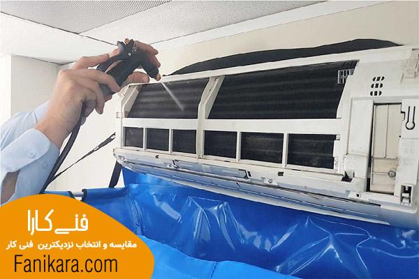 شستن فیلترهای پنل داخلی کولر گازی