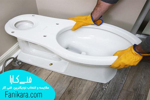هزینه نصب و تعمیر توالت فرنگی