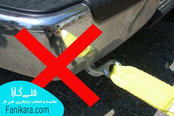 استفاده از حمل خودرو مشهد ایمن تر از بکسل کردن است