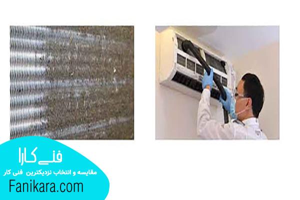 نگهداری و تعمیرات کولر گازی کرج