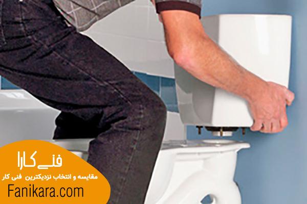 هزینه تبدیل توالت ایرانی به فرنگی