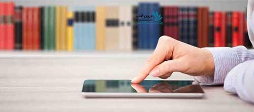 کتاب های با موضوع خدمات فنی خلأ-هر-سایت-های-فروش-کتاب